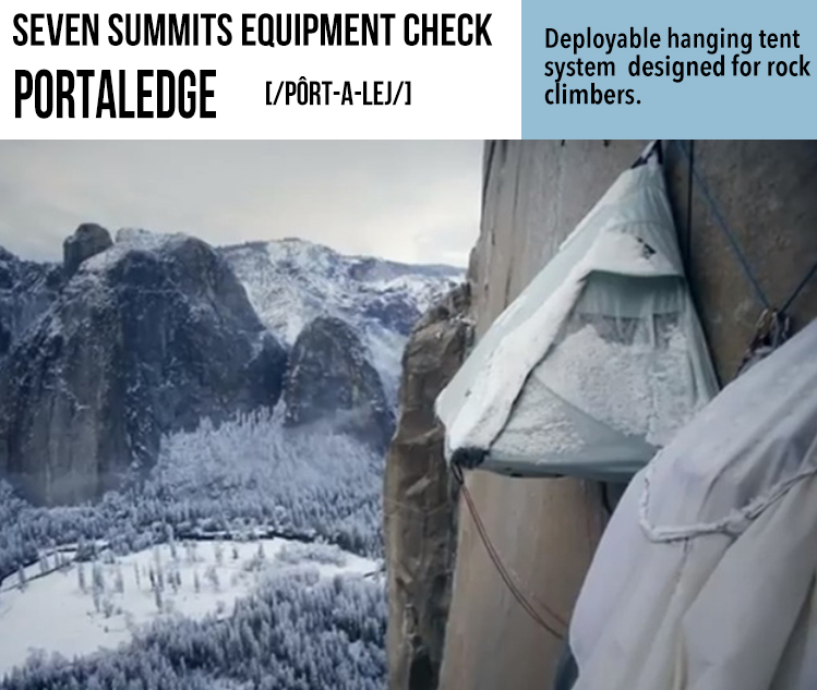 Seven Summits Equipment Check, Portaledge, Susan Ershler, Ershler, Sue Ershler, Everest, Climbing