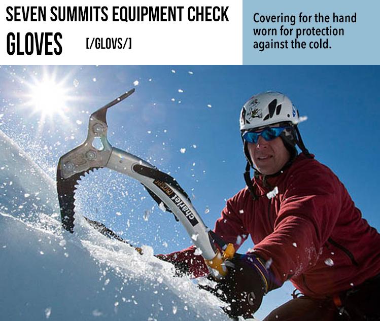 Sue Ershler, Susan Ershler, Seven Summits Equipment Check, Seven Summits, Equipment, Everest, Climbing Equipment, Climbing